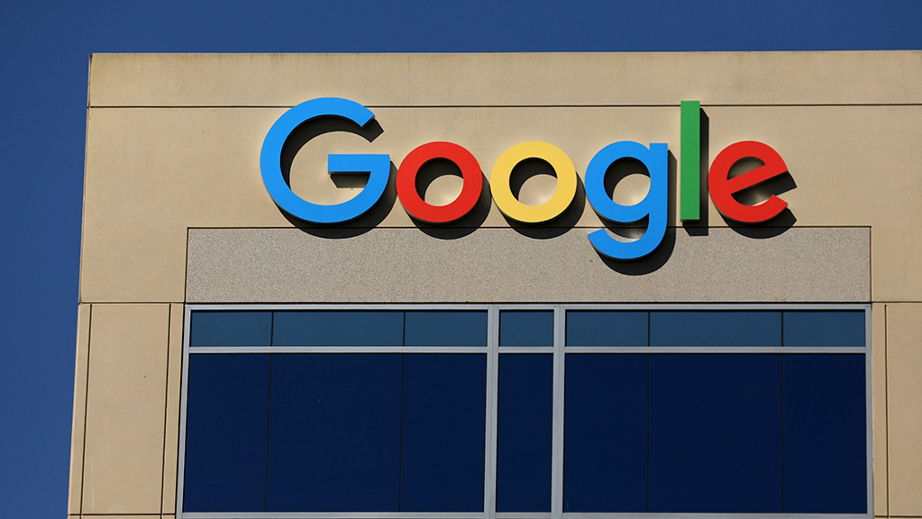 Google offers users the chance to play a text adventure game.
