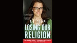 S.E.'s new book Losing Our Religion has arrived! Click on the headline or see below to read an excerpt from it.