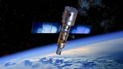 Fragments of a defunct Russian reconnaissance satellite have reportedly burned up in the atmosphere.