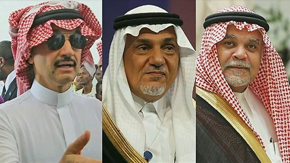Did members of Saudi royal family fund terrorism against US?