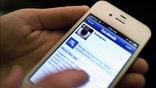 Teens' social media footprint may impact college chances
