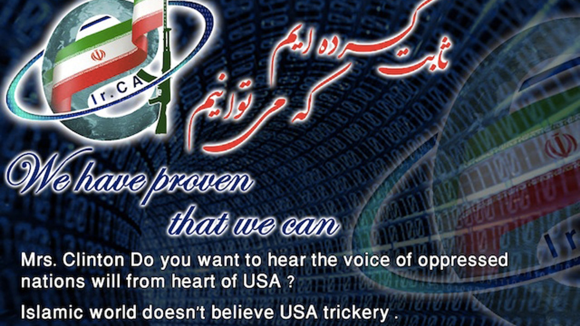 """A graphic placed on the website for the U.S.-run Voice of America news service, allegedly by a pro-Iran """"Cyber Army."""""""