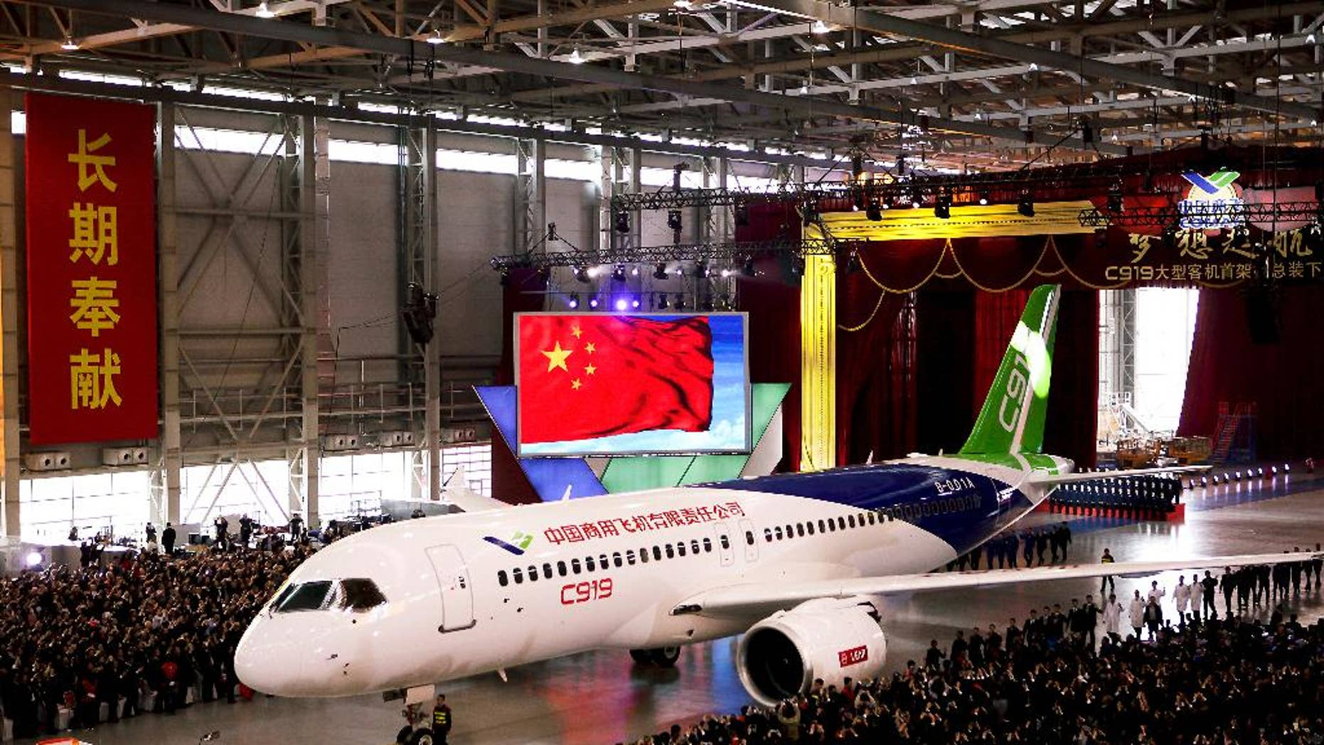 FILE - In this Monday, Nov. 2, 2015 file photo, the first twin-engine 158-seater C919 passenger plane made by The Commercial Aircraft Corp. of China (COMAC) is pulled out of the company's hangar during a ceremony near the Pudong International Airport in Shanghai, China. After years of delays, China's first large homemade passenger jetliner will take to the air for its maiden flight in the first half of this year, state media reported Monday, Feb. 6, 2017. (AP Photo, File)