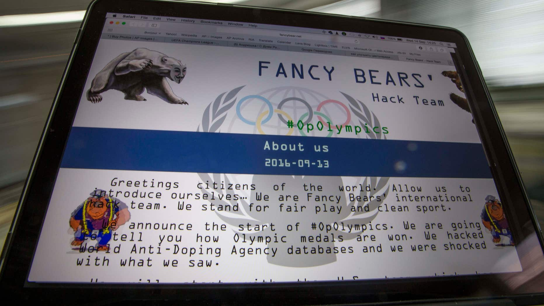 Sept. 14, 2016: A screenshot of the Fancy Bears website fancybear.net seen on a computes screen in Moscow, Russia.