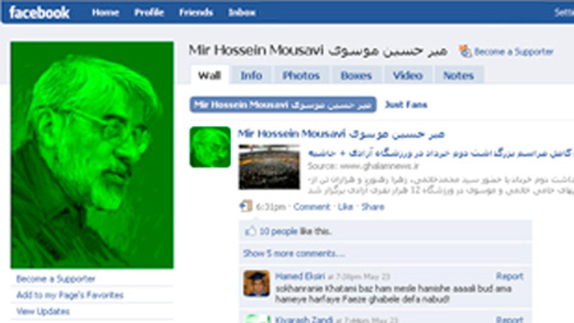Screenshot of Mir Hossein Mousavi's Facebook page.