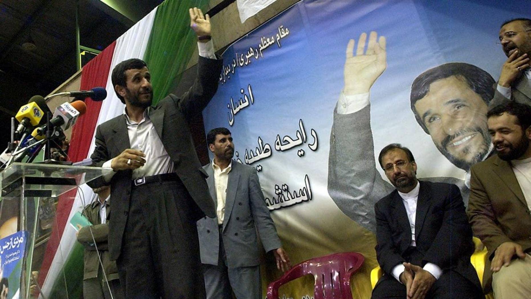 President Mahmoud Ahmadinejad (AP File Photo)