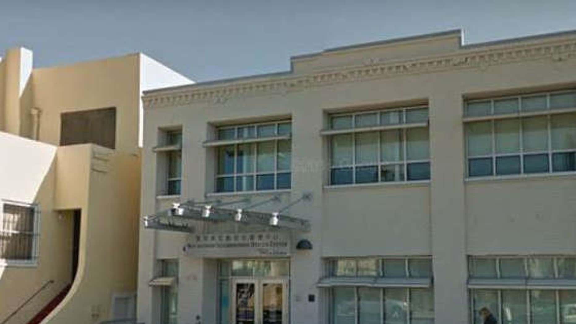 San Antonio Neighborhood Health Center in Oakland, Calif.