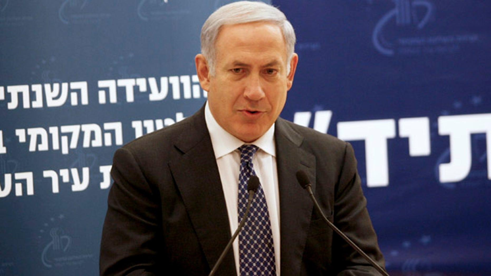 Dec. 8: Israeli Prime Minister Benjamin Netanyahu talks during a meeting of local council heads in Herzliya, near Tel Aviv, Israel.