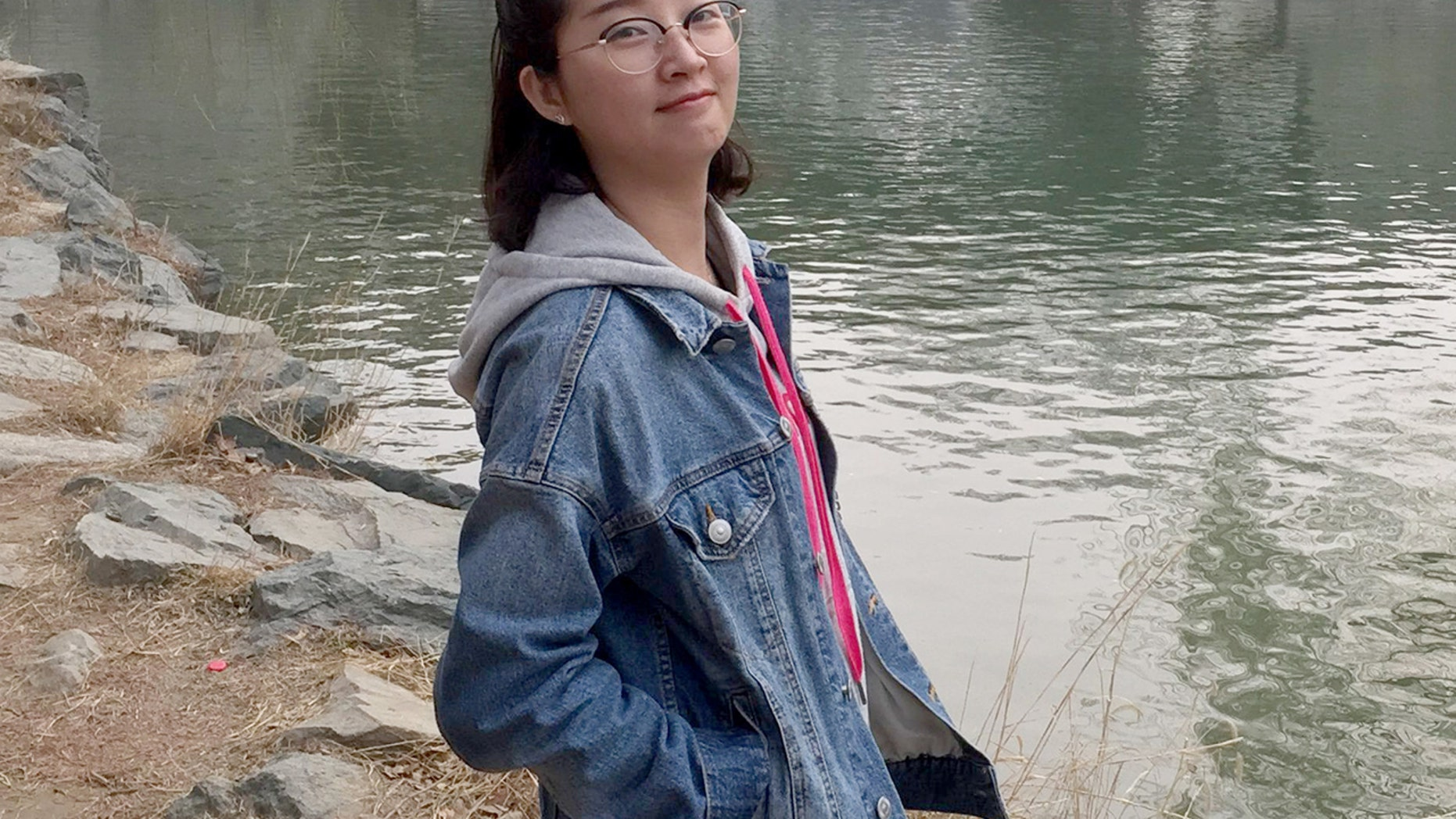 This undated photo provided by the University of Illinois Police Department shows Yingying Zhang.