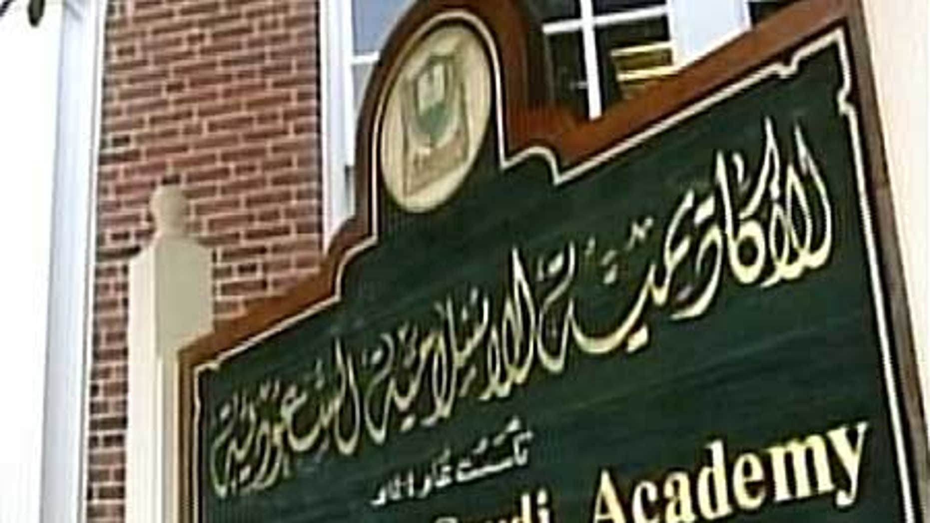 The controversial Islamic Saudi Academy is now allowed to expand its campus.
