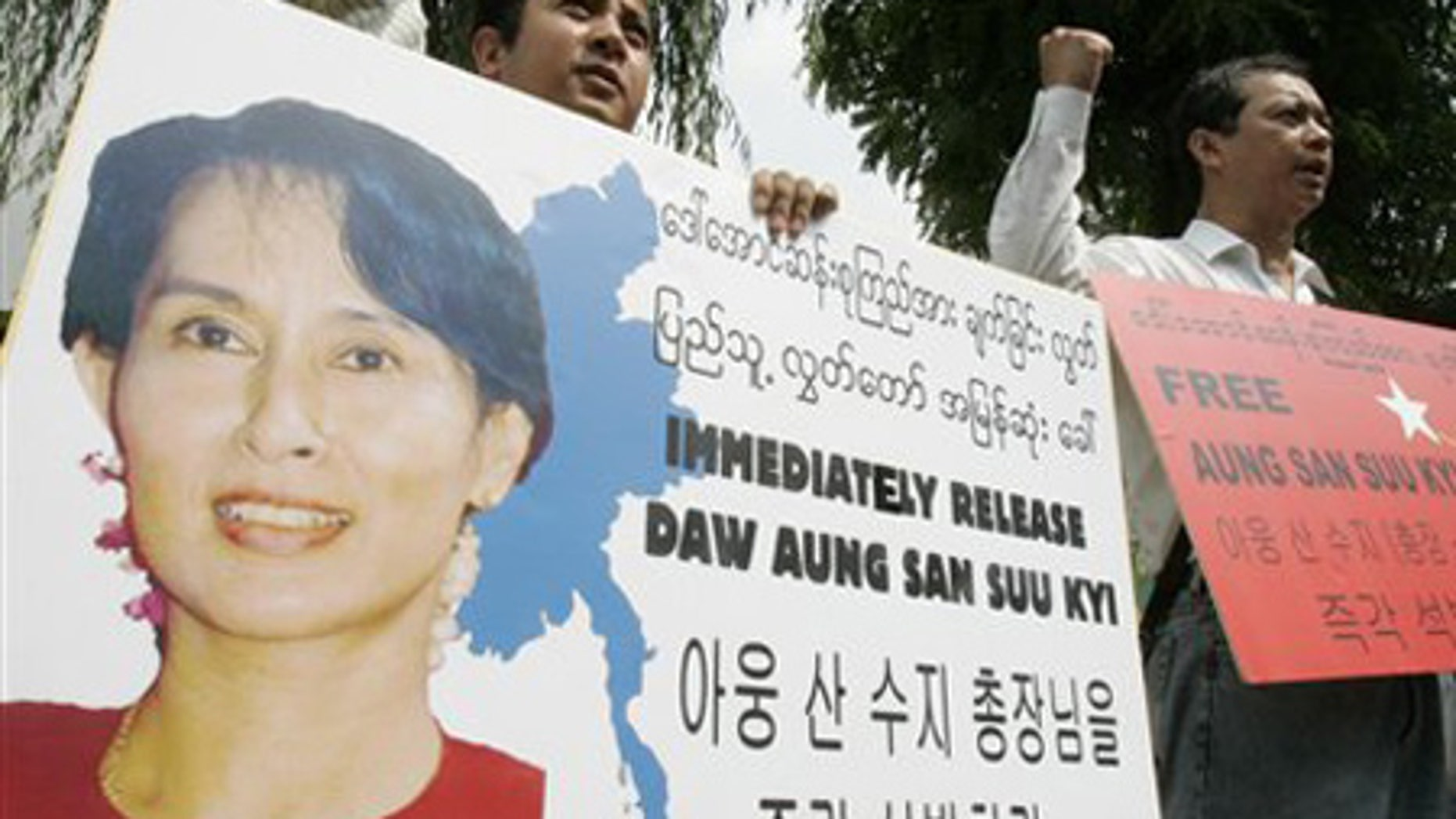 July 31: Burma activists shout slogans during a rally demanding the immediate release of pro-democracy leader Aung San Suu Kyi in Seoul, South Korea.