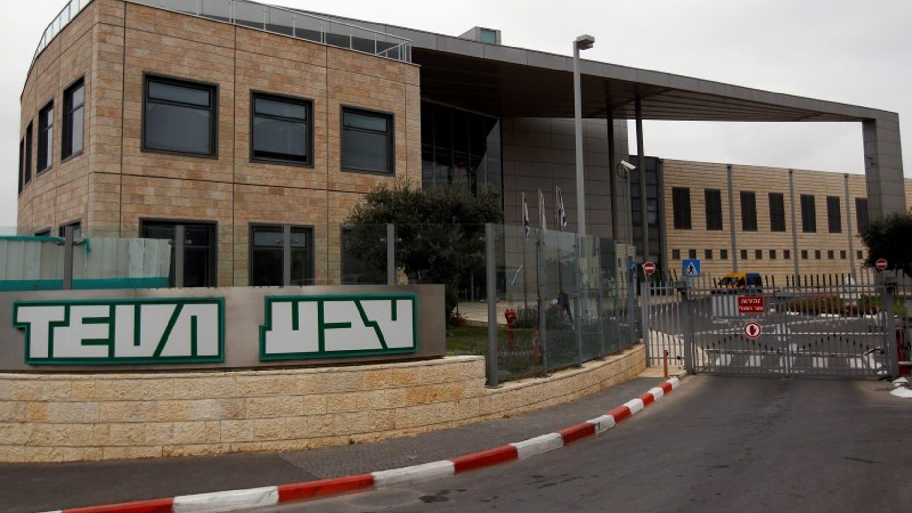 Teva Pharmaceutical Industries' Jerusalem oral solid dosage plant (OSD) is seen December 21, 2011.   REUTERS/Ronen Zvulun