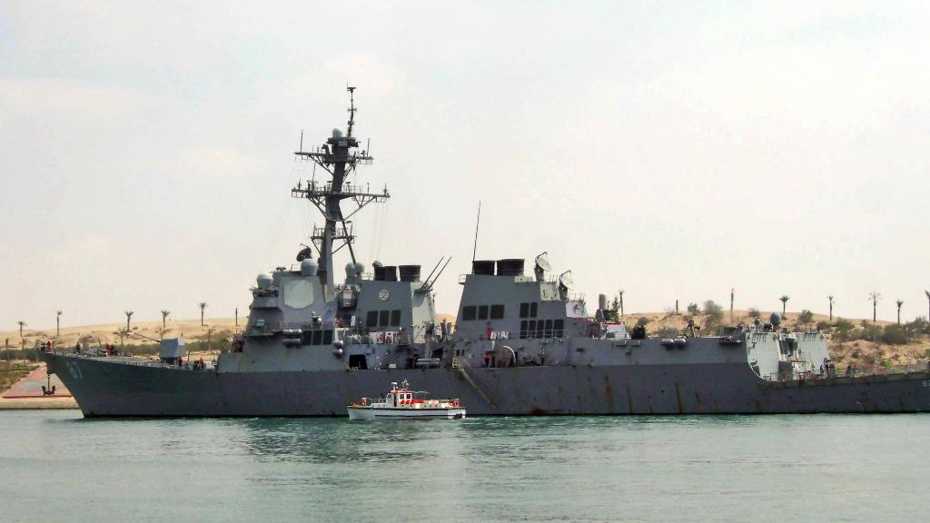 The USS Mason in 2011.