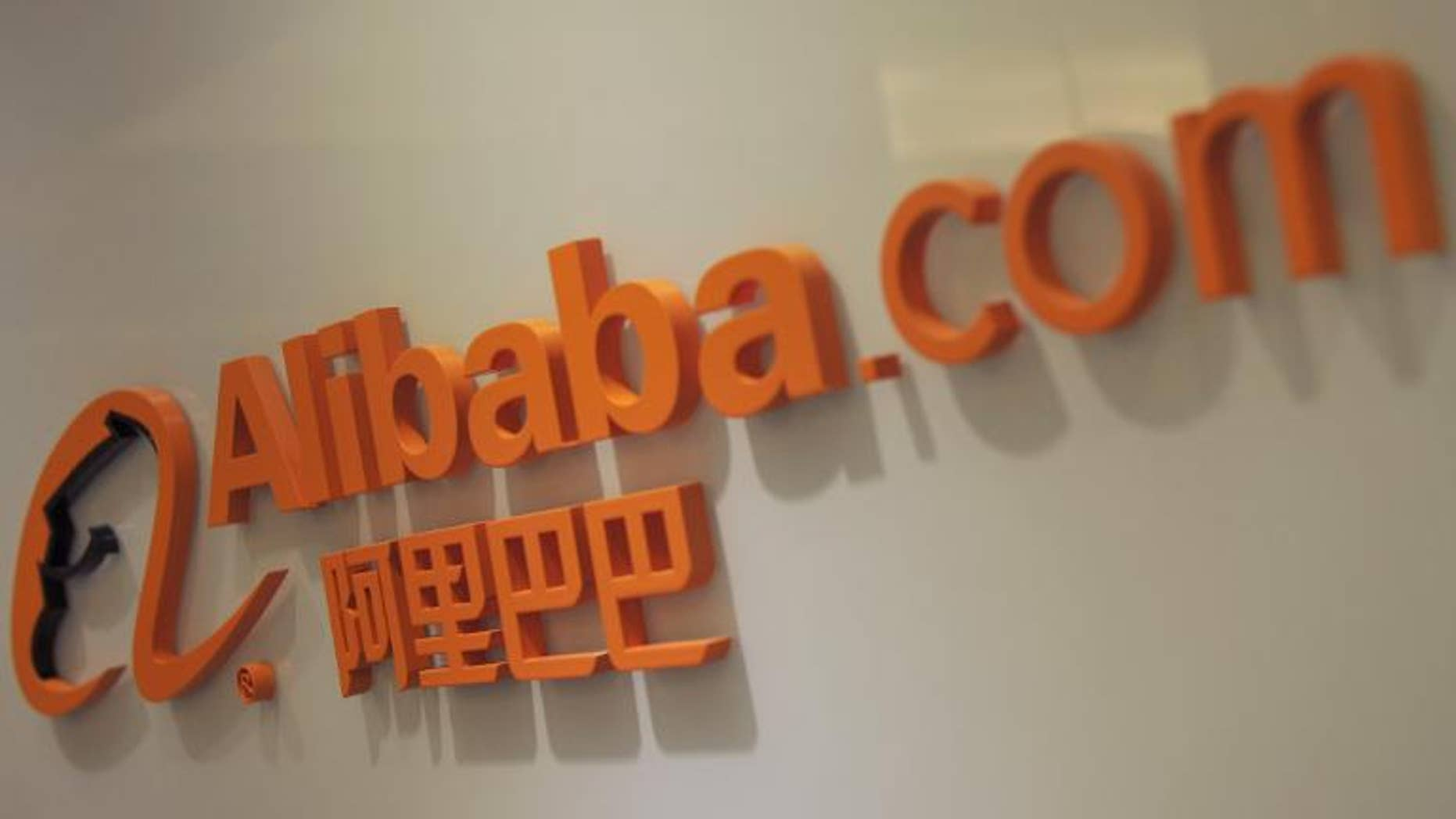 The collapse of talks to list Alibaba in Hong Kong prompted co-founder Joe Tsai to warn the world's top firms could bypass the city unless it was more flexible