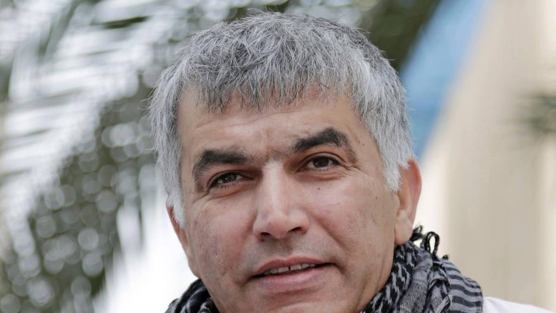 Nabeel Rajab in 2015.