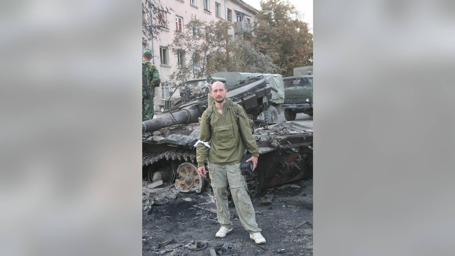 Russian journalist Arkady Babchenko was fatally shot at his apartment in Kiev, Ukrainian police said Tuesday.