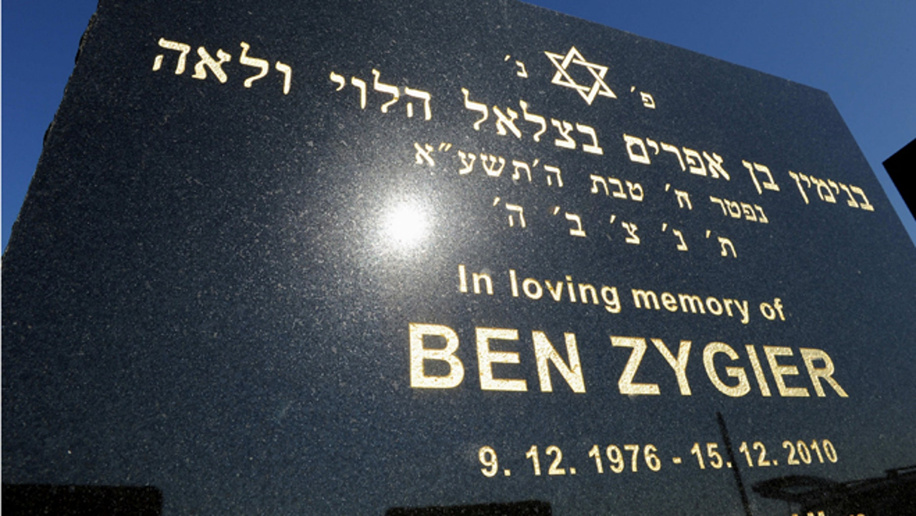 Feb 15. 2013: This file photo shows the tombstone of the man known as Prisoner X, Ben Zygier, at Chevra Kadisha Jewish Cemetery in Melbourne, Australia.