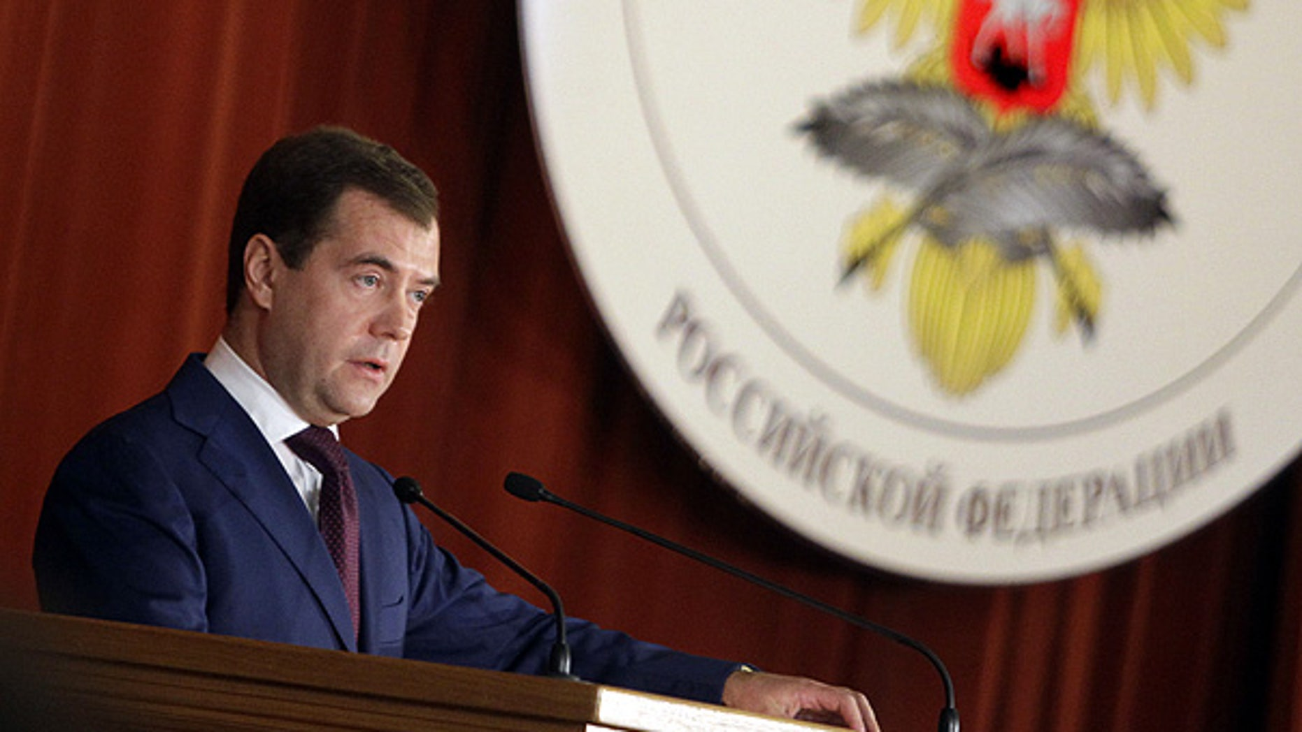 July 12: Russian President Dmitry Medvedev speaks in the Russian Foreign Ministry headquarters in Moscow.