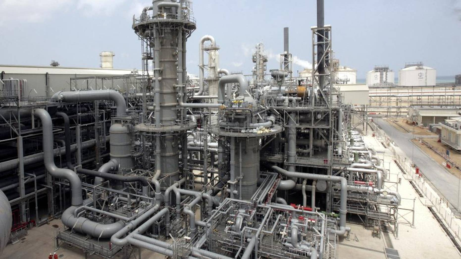World's biggest LNG supplier Qatar merges 2 gas producers | Fox News