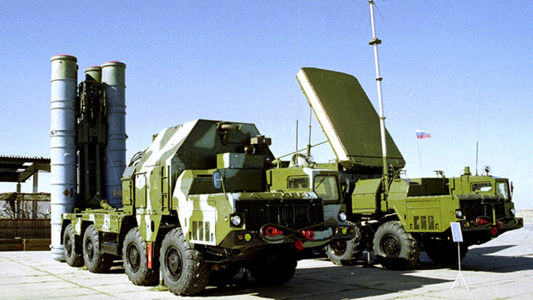 FILE - In this undated file photo a Russian S-300 anti-aircraft missile system is on display in an undisclosed location in Russia.