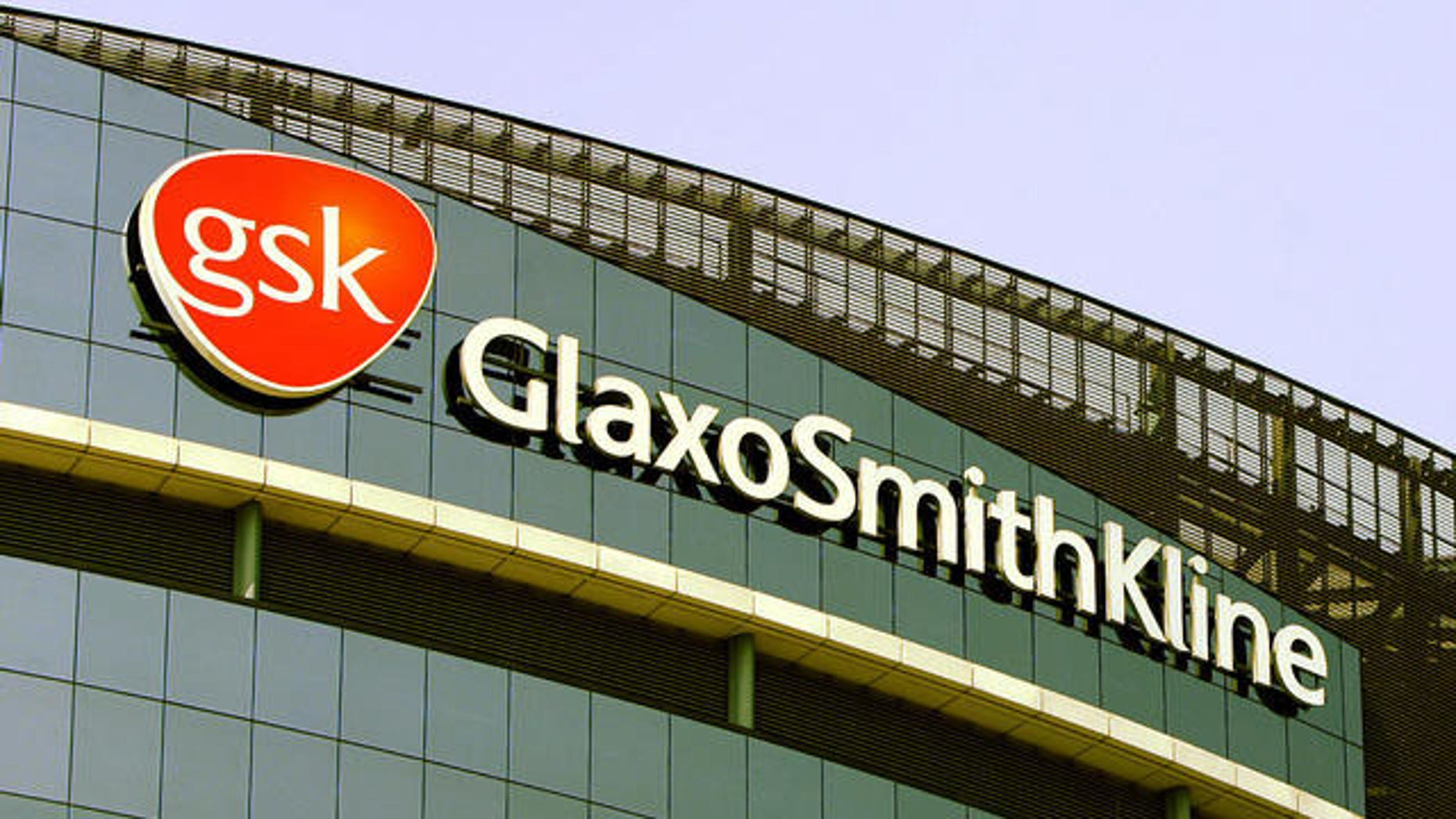 October 8, 2013: GlaxoSmithKline, based in London, is developing the world's first anti-malaria vaccine (AP Photo)