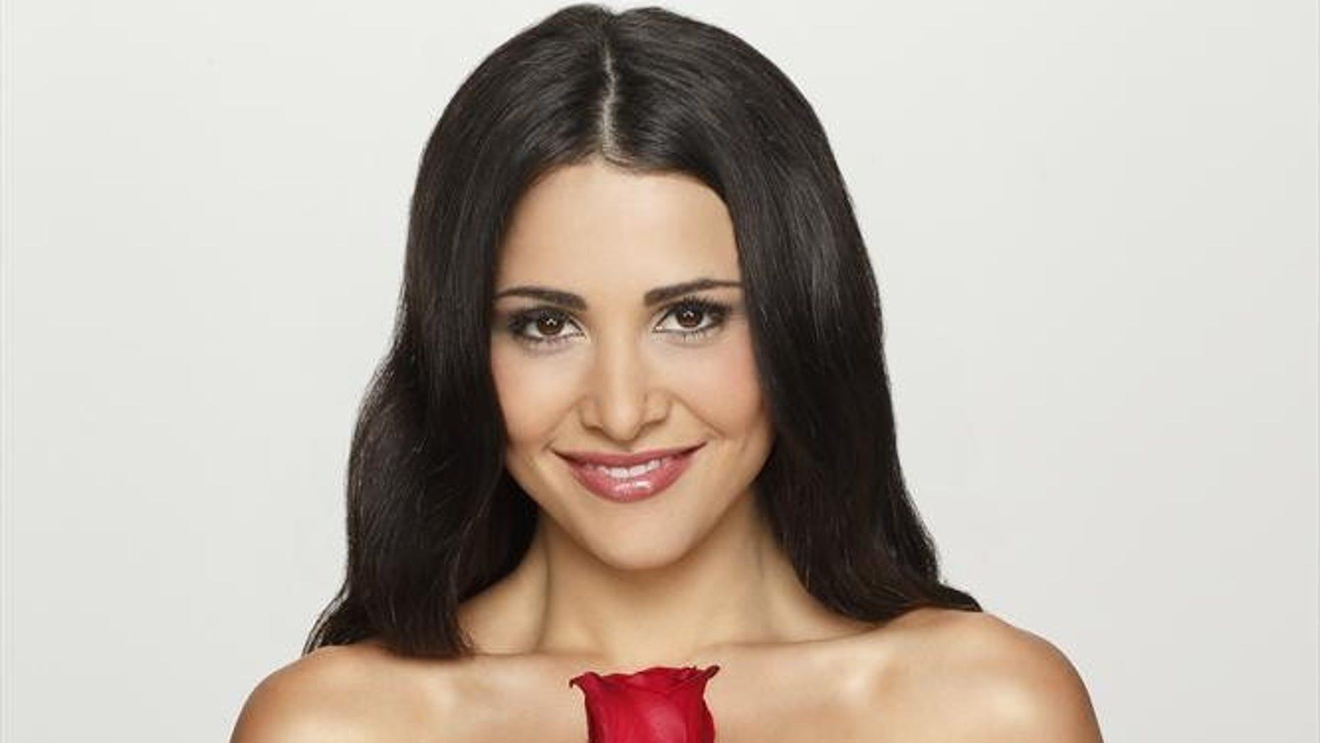 "Andi Dorfman, ABC's star of the ""The Bachelorette."""