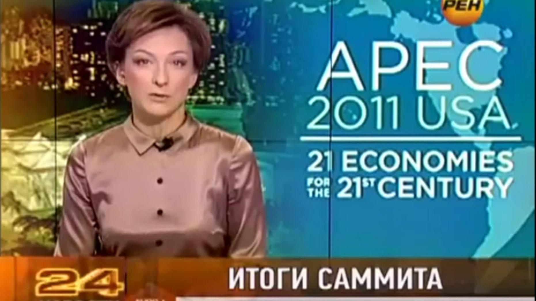 Nov. 2011: Russian newscaster Tatyana Limanova, above, apparently gave President Obama the middle finger during a live newscast.
