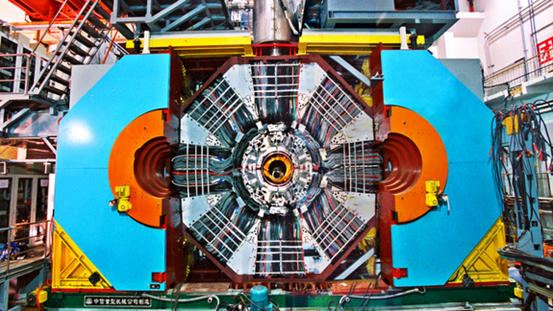 The Beijing Spectrometer Experiment (BESIII) found evidence of a new particle that may contain four quarks. The same particle was independently found at the Belle experiment in Japan, with both projects publishing their results June 17, 2013.