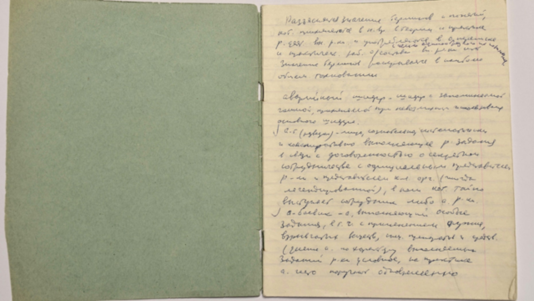 This undated image made available by the Churchill Archive Centre shows Vasili Mitrokhin's handwritten copy of the KGB First Chief Directorate Lexicon.  Original documents from one of the biggest intelligence leaks in history - a who's who of Soviet spying - were released Monday, July 7, 2014, after being held in secret for two decades. (AP Photo/Churchill Archive Centre)