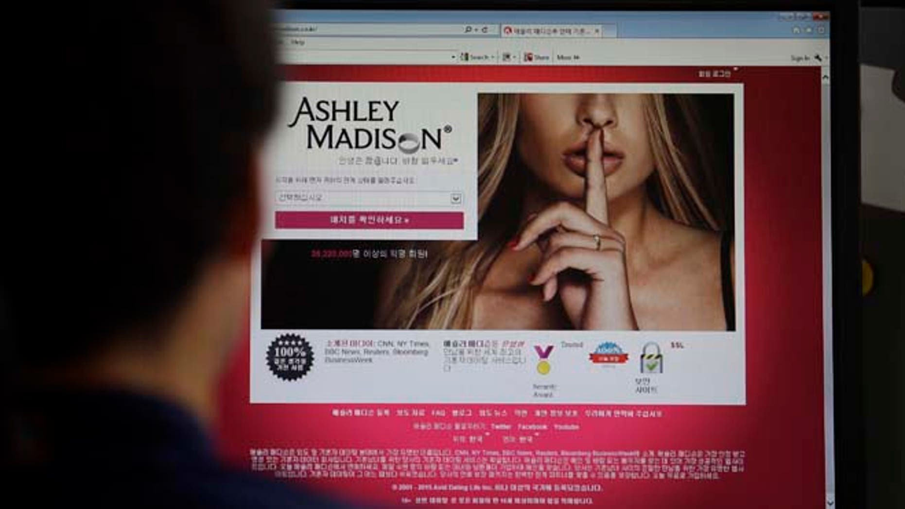 June 10, 2015: Ashley Madison hack said to be one of the largest data breaches in the world.