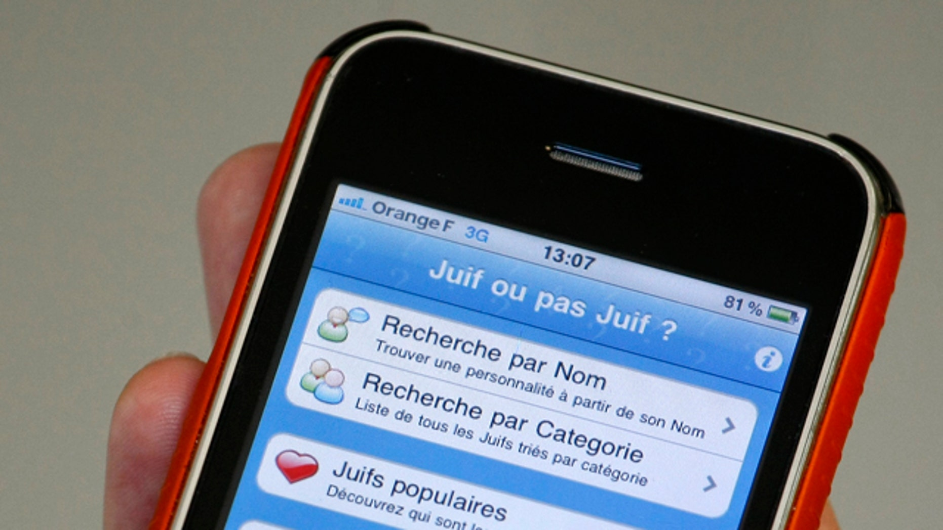 """Sept. 14, 2011: The iPhone application """"Jew or not Jew?"""" violates France's strict laws banning listing people according to their religious affiliation, and was pulled from the iPhone app store."""