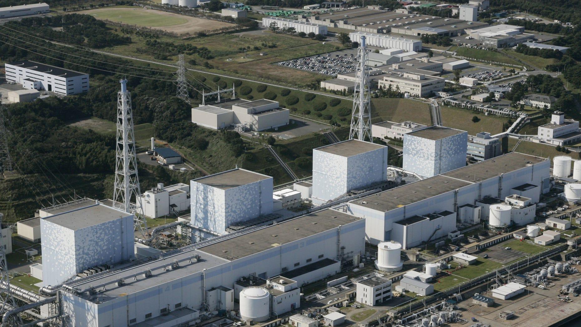 This October 2008 photo shows the Fukushima No. 1 power plant of Tokyo Electric Power Co. at Okuma, Fukushima prefecture, northern Japan. (AP)