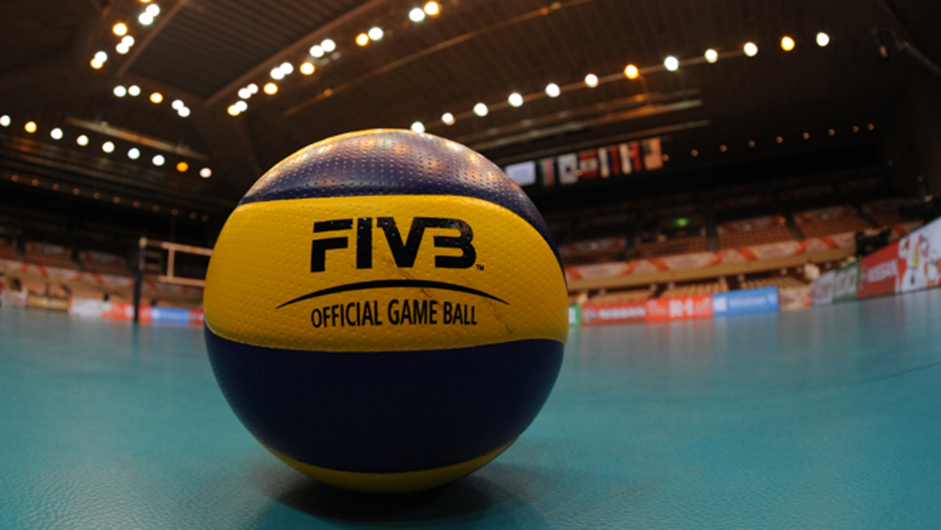 SENDAI, JAPAN - AUGUST 30:  Official boal on the court before the match between Dominican Republic and Serbia during the FIVB Women's Volleyball World Cup Japan 2015 at Sendai City Gymnasium on August 30, 2015 in Sendai, Japan.  (Photo by Masashi Hara/Getty Images for FIVB)