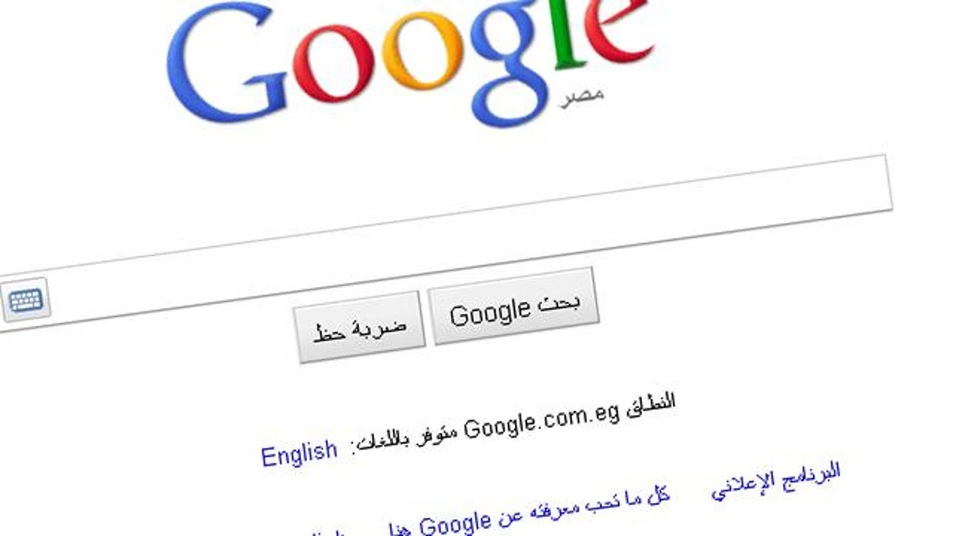 How much influence did Google have on the protests in Egypt?