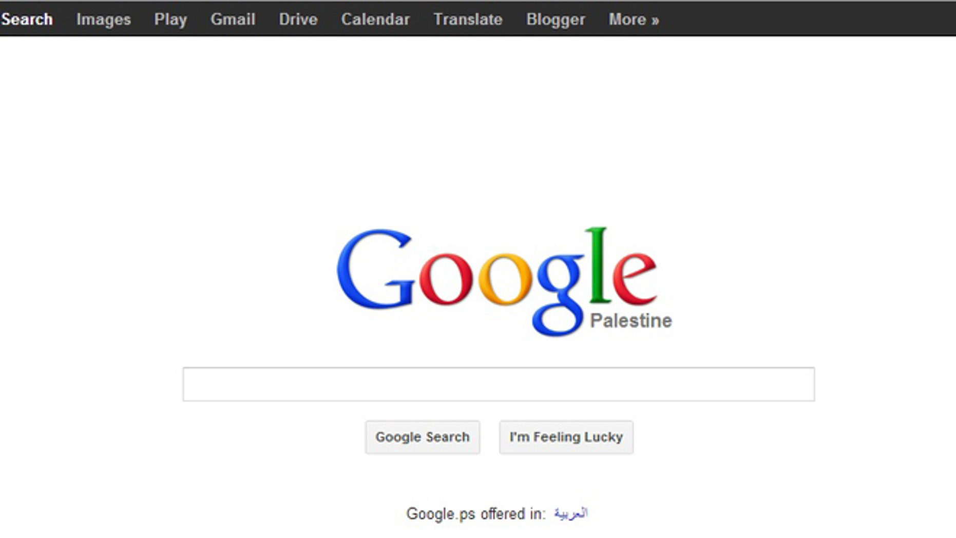 May 3, 2013: Google is de facto recognizing a state of Palestine -- at least on its local home page in the Palestinian territories.