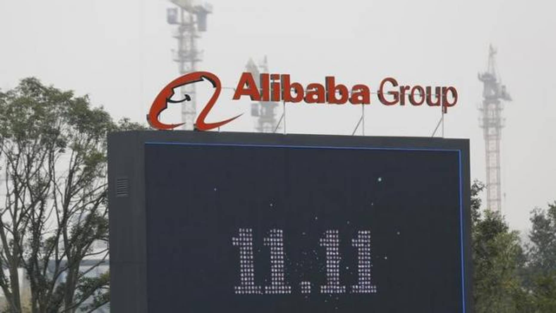 Nov. 11, 2014: The logo of the Alibaba Group is seen inside the company's headquarters in Hangzhou, Zhejiang province.
