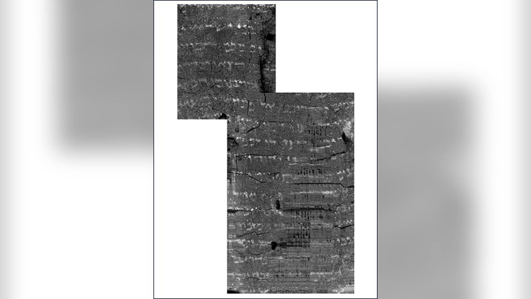 Scroll fragment as imaged in The Lunder Family Dead Sea Scrolls Conservation Center, Israel Antiquities Authority.