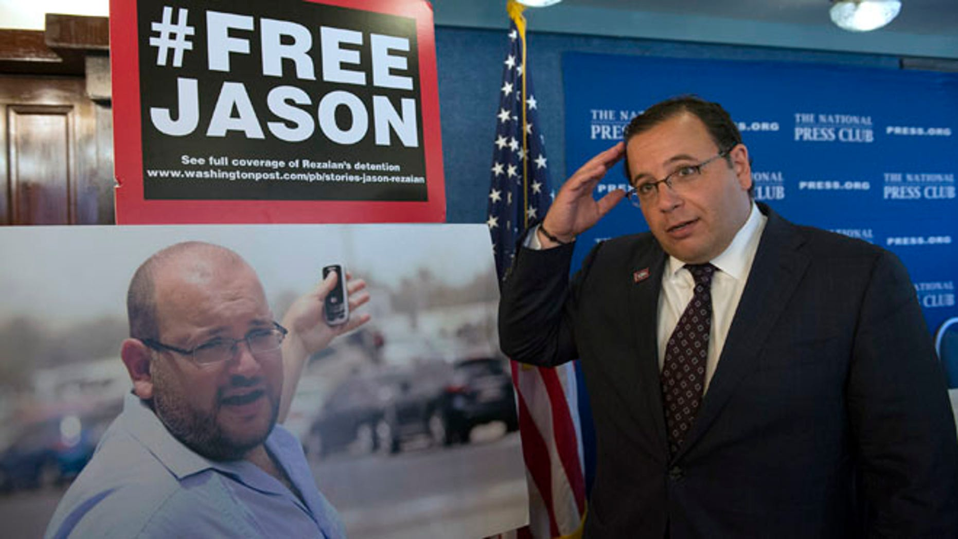 Ali Rezaian, brother of Jason Rezaian, The Washington Post's Tehran Bureau Chief who is currently in Evin Prison in Iran, talks about his brother at a news conference.