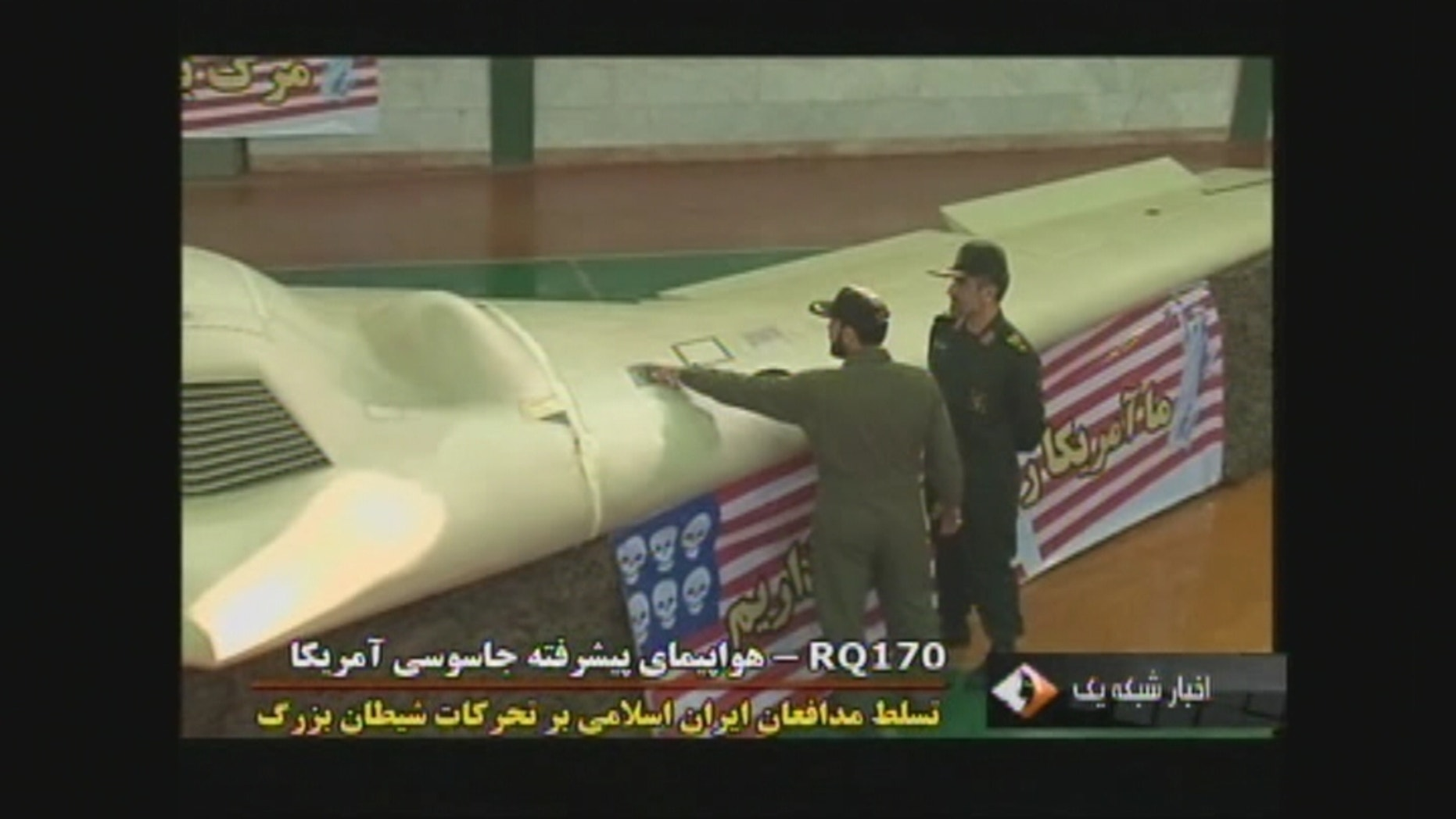 Dec. 8, 2011: Images aired by Iranian state television show the secret U.S. drone that went down last week in eastern Iran.
