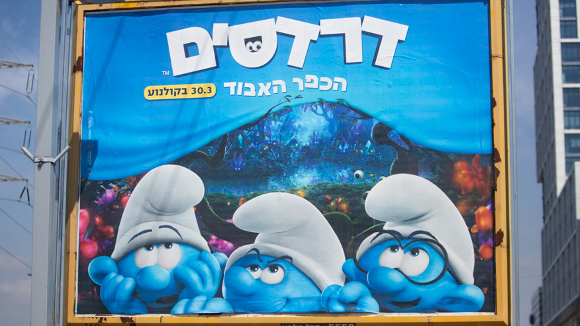 """A poster for the Smurfs, The Lost Village, movie is seen in the central Israeli city of Bnei Brak.  The PR firm promoting """"Smurfs: The Lost Village"""" says it removed Smurfette from promo posters in central city of Bnei Brak so as not to offend its ultra-Orthodox Jewish residents."""