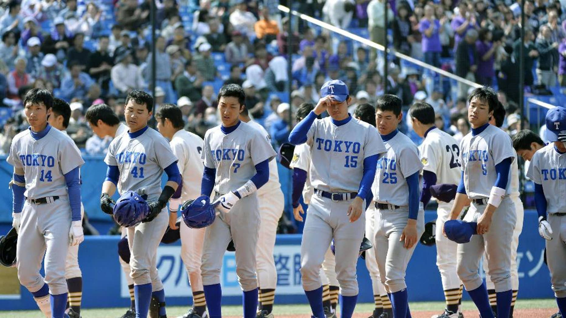 In this April 12, 2014 photo,  the players of the University of Tokyo react after their loss to Meiji University at Jingu Stadium in Tokyo.  The Japanese university baseball team extended its own record of futility on Sunday, Oct. 26, 2014 losing its 86th straight game while finishing a fourth consecutive year winless. (AP Photo/Kyodo News) JAPAN OUT, CREDIT MANDATORY