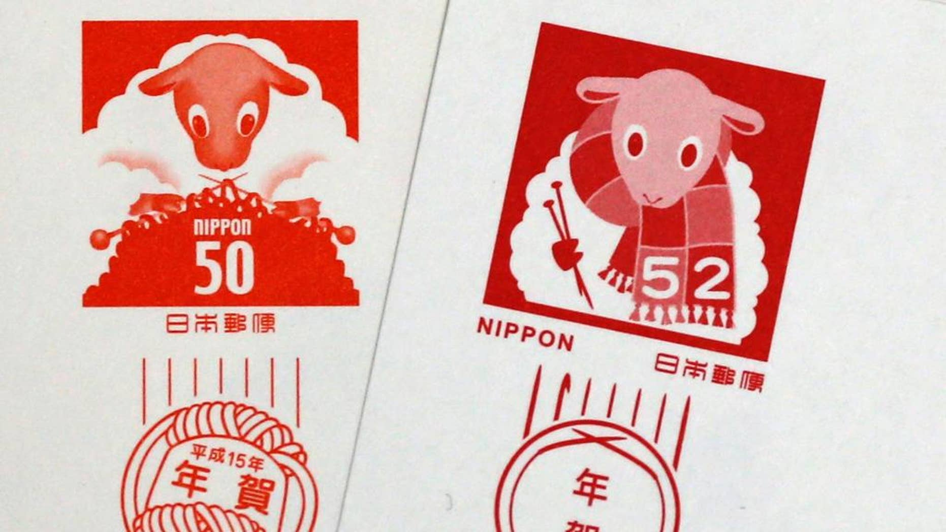 30 2014 photo sheep designs on postage stamps are seen