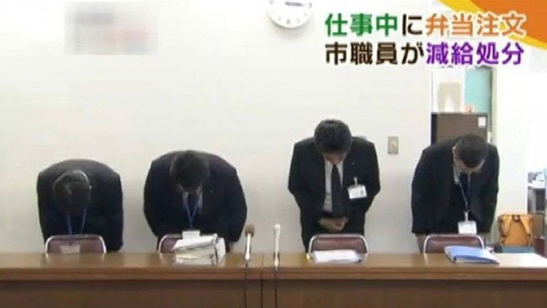 """Executives at the Kobe waterworks bureau apologized for the """"deeply regrettable"""" offense at a press conference."""