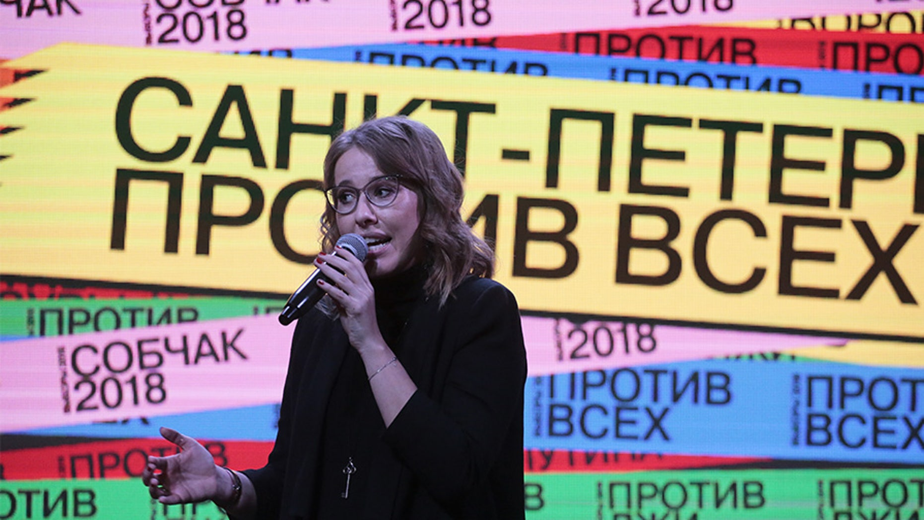 Russian celebrity TV host Ksenia Sobchak hopes to challenge Russian President Vladimir Putin in the March 18 presidential election.