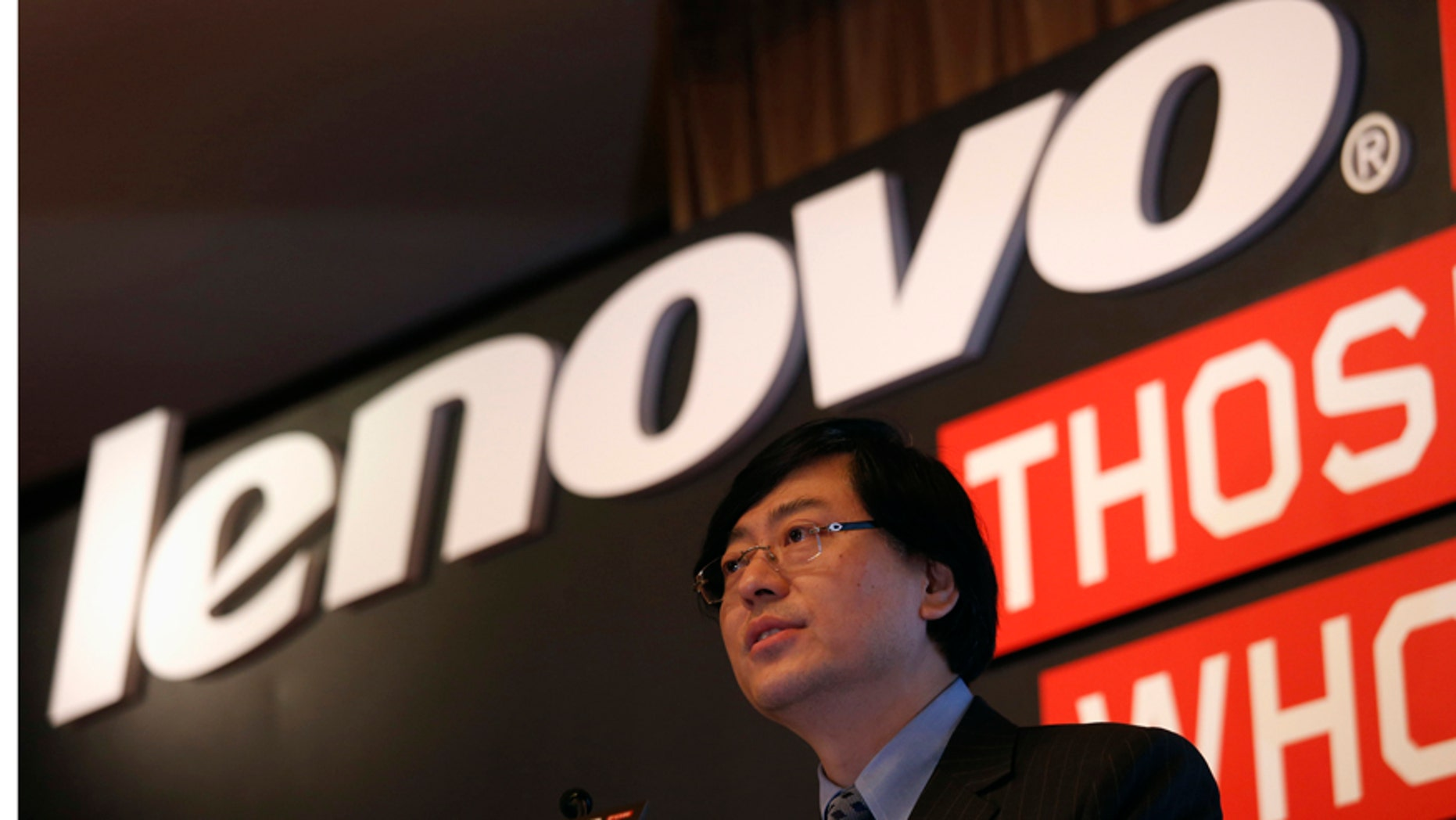 Lenovo Chairman and Chief Executive Officer Yang Yuanqing speaks during a news conference announcing the company's annual results in Hong Kong May 21, 2014.