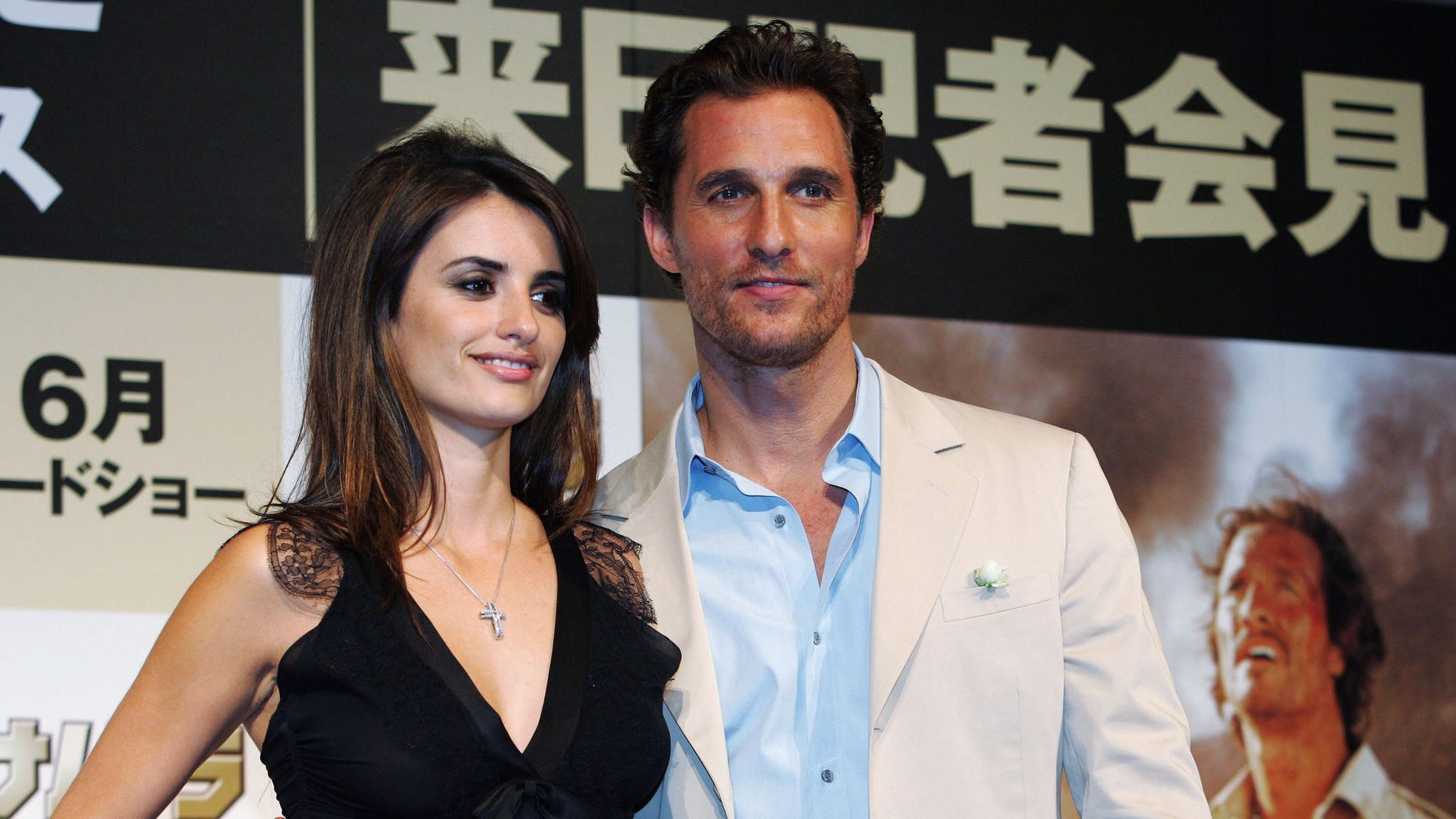 Penelope Cruz and  Matthew McConaughey in June, 2005.