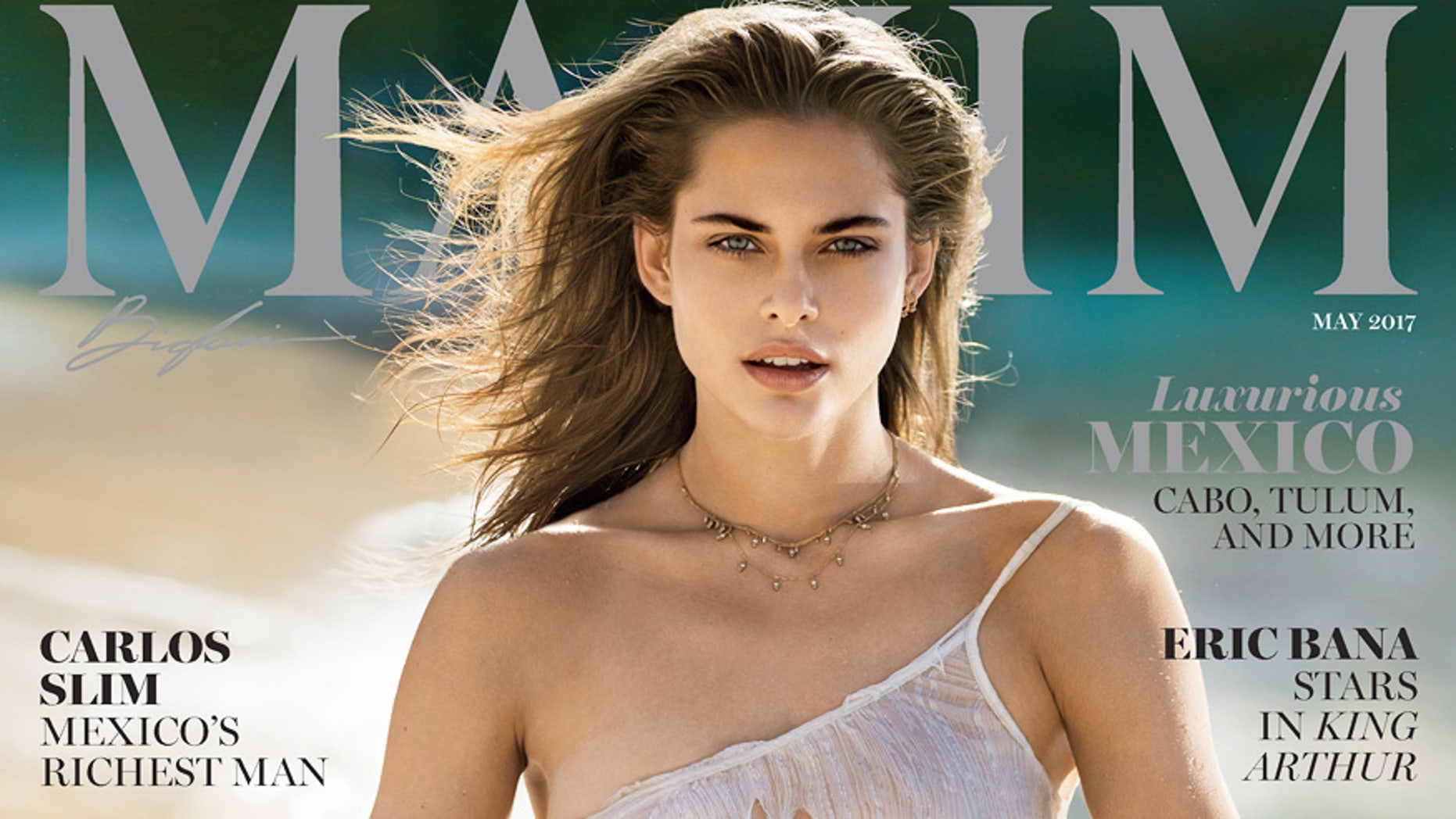 Lana Zakocela is Maxim's May 2017 cover girl.