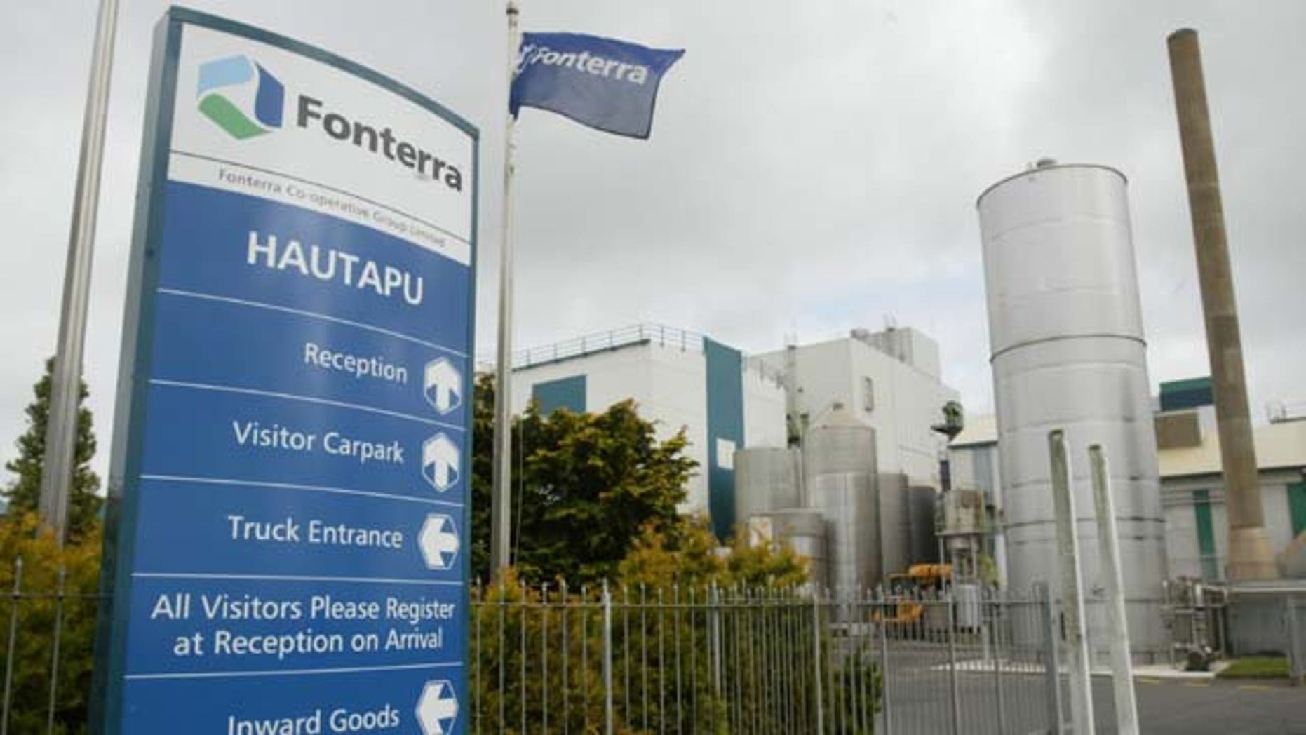 August 5, 2013: Fonterra's Hautapu dairy factory is seen in the Waikato, New Zealand. New Zealand authorities have triggered a global recall of up to 1,000 tons of dairy products across seven countries after Fonterra, the world's fourth-largest dairy company, announced tests had turned up a type of bacteria that could cause botulism. (AP Photo)