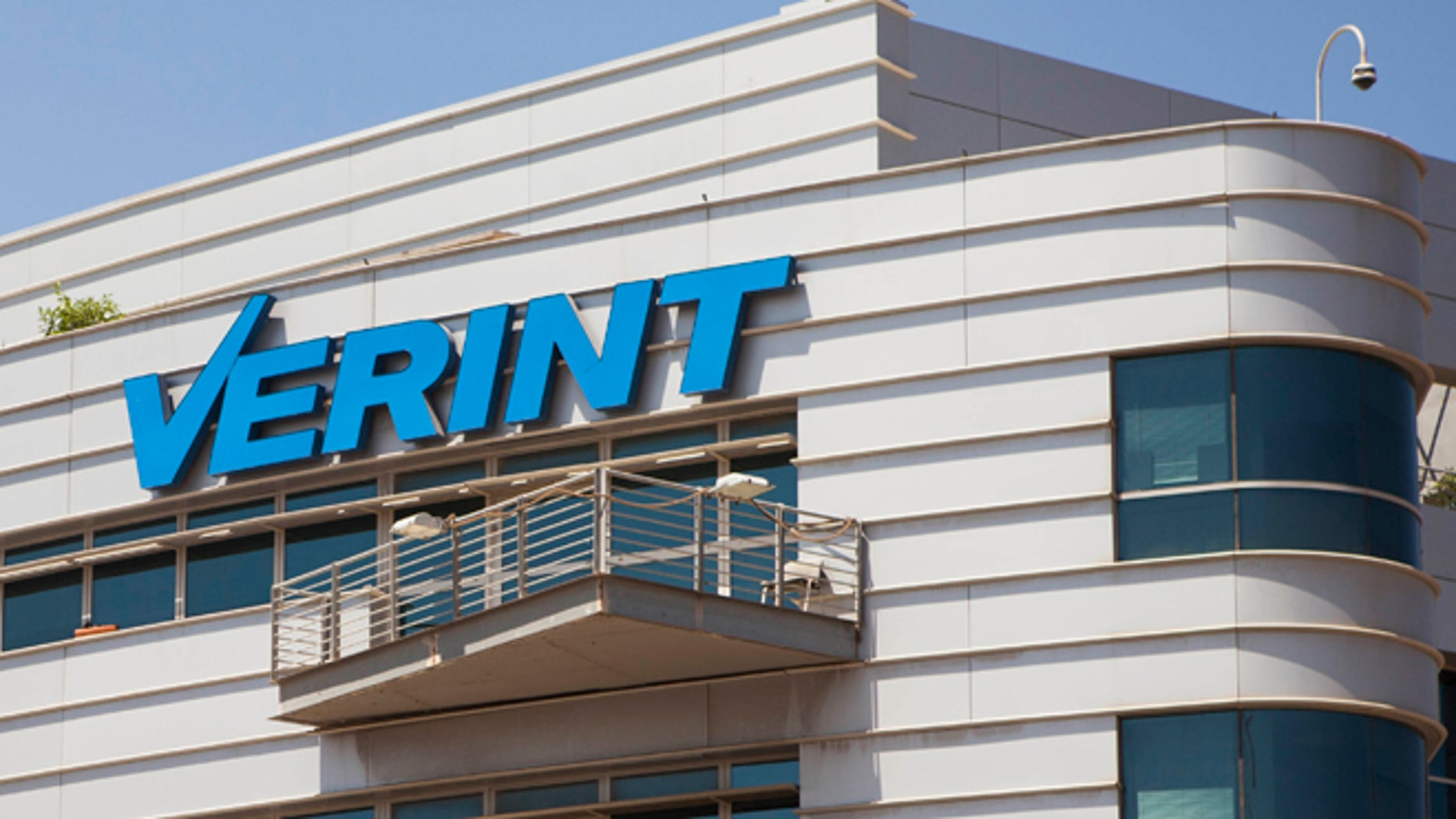 The Verint offices in Herzliya, Israel.