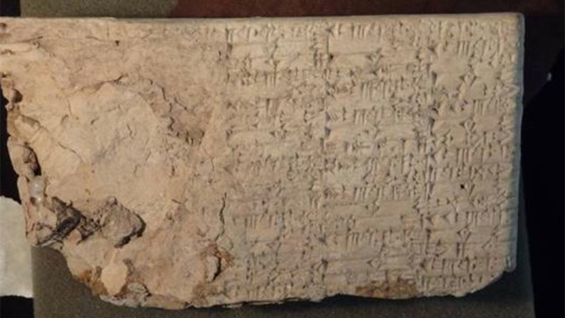 Cuneiform tablets smuggled into the U.S. by Hobby Lobby.